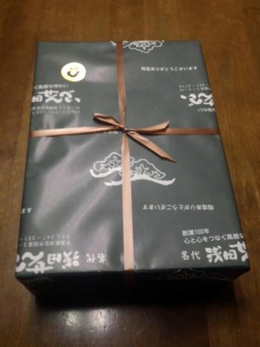 千葉県のA・K 様よりスタッフ用におせんべいをいただきました!